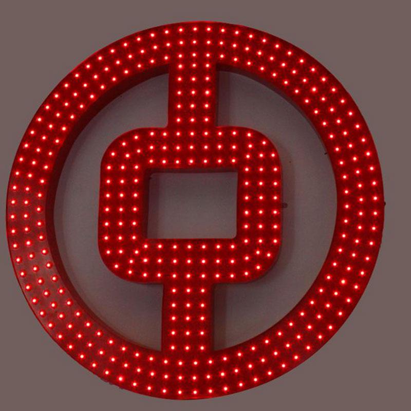 LED门头发光字
