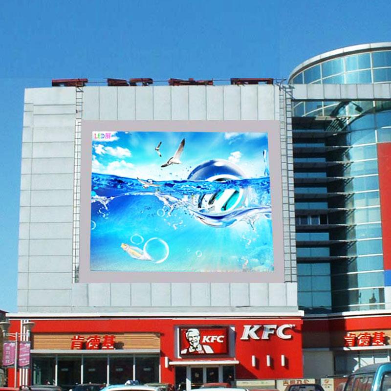 LED广告显示屏